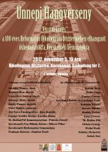 Ősbemutatók az Újkollégiumban, 2012.11.05.